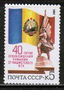 RU 1984 MI 5426 ** - 1923-1991 USSR