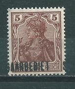 Saar MiNr. 44 ** Aufdruck Stark Verschoben  (sab31) - 1920-35 Saargebied -onder Volkenbond