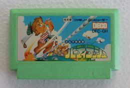 Famicom : Golf Club Birdie Rush DFC-GH - Other