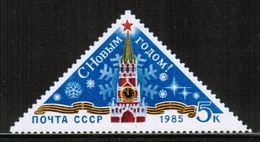 RU 1984 MI 5459 ** - 1923-1991 USSR