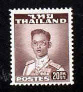 Thailand Stamp Definitive King Rama 9 2nd Series - 20 Satang Waterlow MNH - Thailand