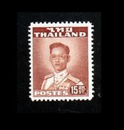 Thailand Stamp Definitive King Rama 9 2nd Series - 15 Satang Waterlow MNH - Thailand