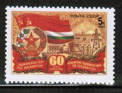 RU 1984 MI 5446 ** - 1923-1991 USSR