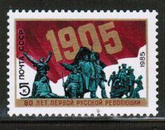 RU 1985 MI 5468 ** - 1923-1991 USSR