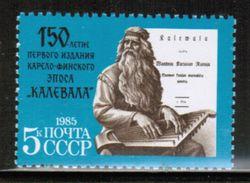 RU 1985 MI 5473 ** - Unused Stamps