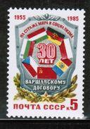 RU 1985 MI 5508 ** - 1923-1991 USSR