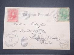 HONDURAS - Carte Postale De Tegucigalpa Pour La France En 1905 Via New York - L 9653 - Honduras