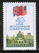 RU 1985 MI 5533 ** - 1923-1991 USSR