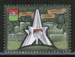 RU 1985 MI 5547 ** - 1923-1991 USSR