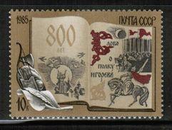 RU 1985 MI 5548 ** - 1923-1991 USSR