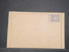 JAPON - Entier Postal Non Voyagé - L 9666 - Interi Postali