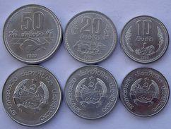 LAOS SERIE 3 PEZZI FDC 1980 50-20-10 ATT FDC - Laos