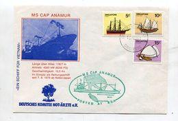 """Schiffspost / 1981 / Bf. """"MS CAP ANAMUR"""" Ex Singapur (18145) - Maritime"""