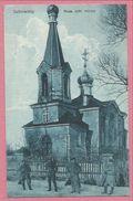 Russia - Russland - Russie - SCHIRWINTY - Russ. Orth. Kirche - Feldpost - Guerre 14/18 - Russia