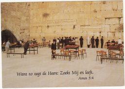 De Westelijke Muur (ook Wel De Klaagmuur Genoemd) In Jeruzalem  -  (Israel) - Israël