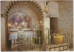 Kfan Kana Church - The Water Jug -  (Israel) - Israël