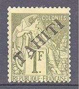 Tahiti:Yvert N°18(*) - Ungebraucht