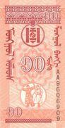 Mongolia - 10 Mengo 1993 UNC Bundle 100 Pcs - Mongolia