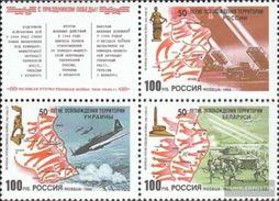Russia 1994 WW2 50Y Liberation Soviet Ukrain Belorussia German Fascist Militaria History WW2 War Stamps Michel 380-382 - 2. Weltkrieg