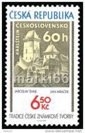 Czech Republic - 2005 - Traditions Of Czech Stamp Production - Mint Stamp - Ongebruikt