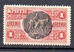 CRETA.   AÑO 1905. Yv 30 (MH) - Crete