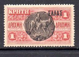 CRETA.   AÑO 1908. Yv 56 (MH) - Crete