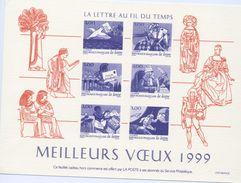 """Feuillet De La Poste Souhaitant """"Meilleus Voeux 1999""""- Avec L'illustration Des 3156 Au 3161 (1998) - Werbung"""