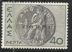 CORFU´ 1941  SOPRASTAMPATO  DI GRECIA OVERPRINTED GREECE L 40 LEPTA MNH - Corfu