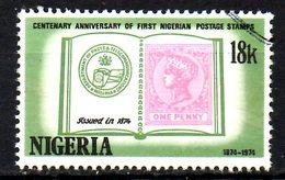 NIGERIA. N°310 Oblitéré De 1974. Timbre Sur Timbre. - Stamps On Stamps