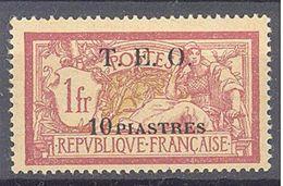 Syrie: Yvert N° 10**; MNH - Syrien (1919-1945)