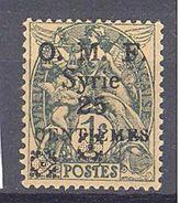 Syrie: Yvert N° 48a*; Double Fleuron D'Alep Noir - Syrien (1919-1945)