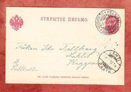 P 35 Wappen, Helsinki Nach Lahti, AK-Stempel 1902 (40274) - Entiers Postaux