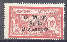 Syrie: Yvert N° 68*; Surcharge Renversée - Syria (1919-1945)