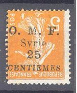 Syrie: Yvert N° 85a*; Surcharge Renversée - Syria (1919-1945)