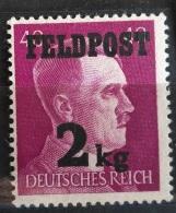 V33 - EBS Germany 1944 2Kg Hitler Military Parcel Post Stamp Feldpost MNH** - Duitsland