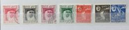 Qatar  1061 SG27-37 SET USED CV - Qatar