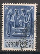 CONGO KATANGA émission D'ALBERTVILLE COB 11 - Katanga