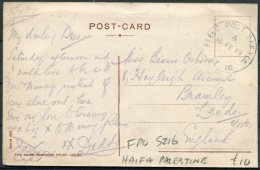 1919 Palestine Heliopolis Postcard FPO, F.P.O. Field Post Office - Bramley, Leeds, England - Palestine