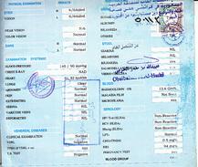 Saudi Arabia Revenue Stamp On Document       (X-571) - Saudi Arabia