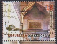 MACEDONIA, 2017, MNH,  MOSQUES, BAJRAM HOLIDAY, MUSLIM CELEBRATIONS, 1v - Mosques & Synagogues