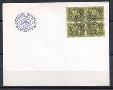Portugal SSt. Escutismo Portugues XV Jamboree No Ar 22.10.1972 Angra (14651) - 1910-... République