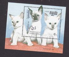 Cambodia, Scott #859, Mint Hinged, Cats, Issued 1988 - Cambodia