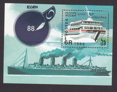 Cambodia, Scott #867, Mint Hinged, Ships, Issued 1988 - Cambodge