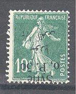 Syrie: Yvert N° 128a*; Variété Surcharge Renversée - Syria (1919-1945)