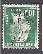 Syrie: Yvert N° 143a*; ; Variété Surcharge Renversée - Syria (1919-1945)