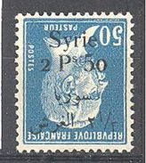Syrie: Yvert N° 147a*; ; Variété Surcharge Renversée - Syria (1919-1945)