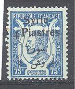 Syrie: Yvert N° 153*; Ronsart - Syrien (1919-1945)