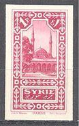 Syrie: Yvert N° 158**; MNH; Non Dentelé - Syria (1919-1945)