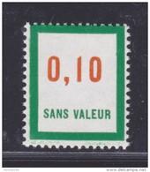 FRANCE FICTIF N° F172 ** MNH Neuf Sans Charnière, TB - Phantomausgaben