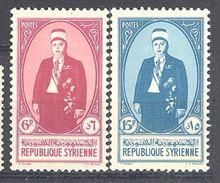 Syrie: Yvert N° 264/5**-; MNH - Syrien (1919-1945)
